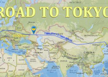 Road to Tokyo Update